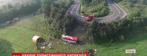 Серпантин смерти. Украинские туристы рассказали детали, как их автобус упал в пропасть в Польше