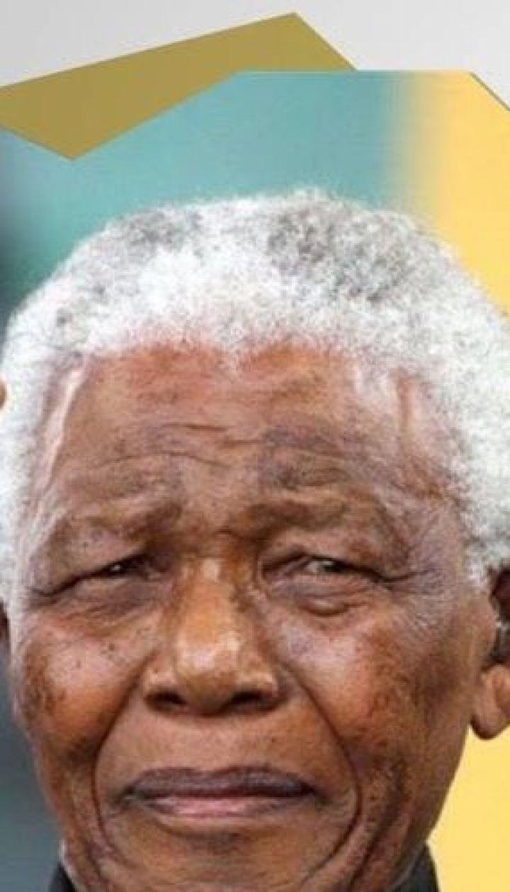Правила жизни первого темнокожего президента Южно-Африканской республики Нельсона Манделы