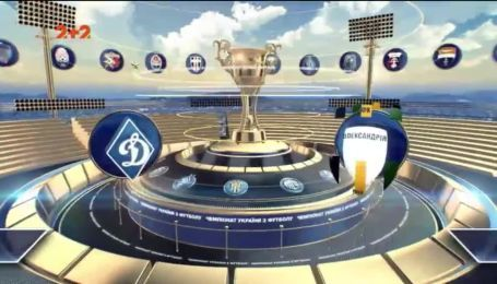 Динамо - Александрия - 1:0. Видео матча