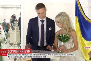 Свадебный бум. Украинцы массово решили пожениться в день трех восьмерок на календаре