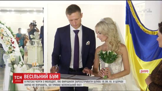 Весільний бум. Українці масово вирішили одружитися в день трьох вісімок на календарі