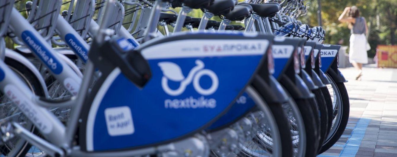 В Киеве разыскивают мужчин, укравших велосипед из безстанционного проката