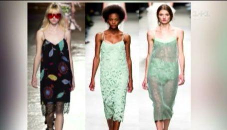 История возникновения женской пижамы