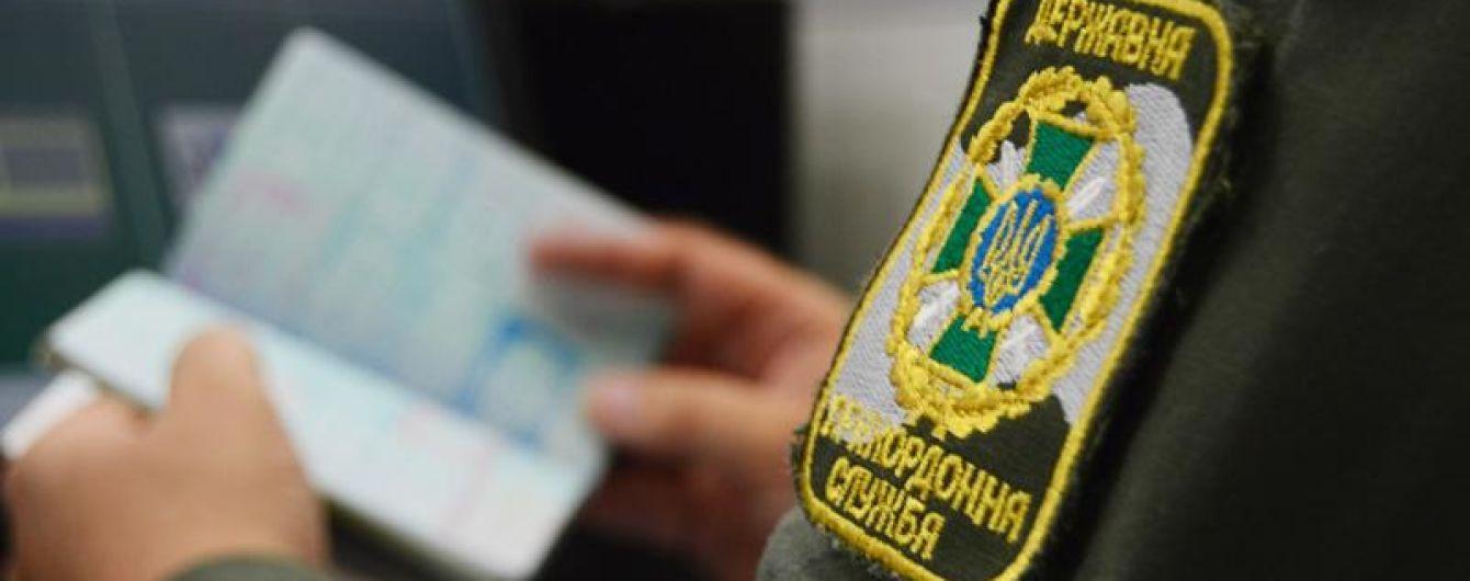 Дело о стрельбе на украинско-румынской границе передали в ГБР