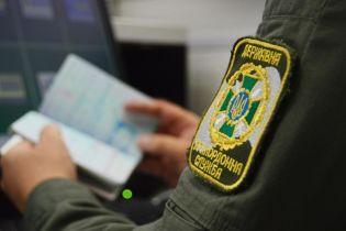 На границе с Польшей украинские пограничники задержали гражданина Ганы с поддельным паспортом