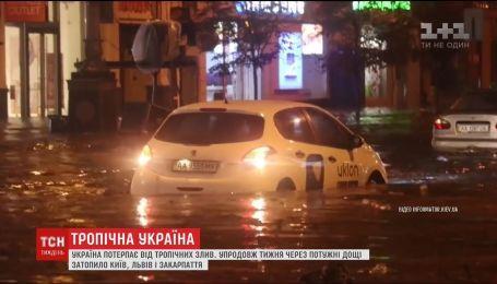 Украина все чаще страдает от тропических ливней, что превращают улицы городов в реки