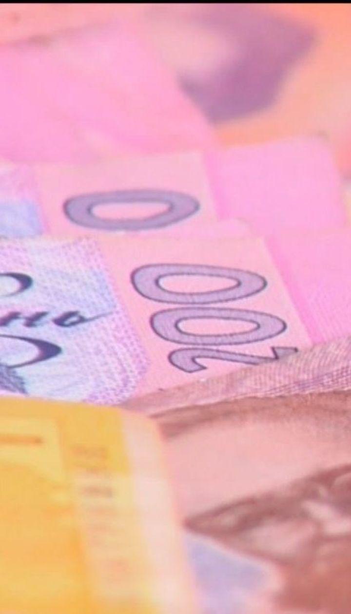 Фінансисти розповіли, як зміняться ціни, курс долара та тарифи на опалення цієї осені