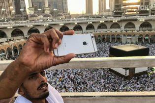 В Саудовской Аравии арестовали мужчину за публикацию видео завтрака с женщиной-коллегой