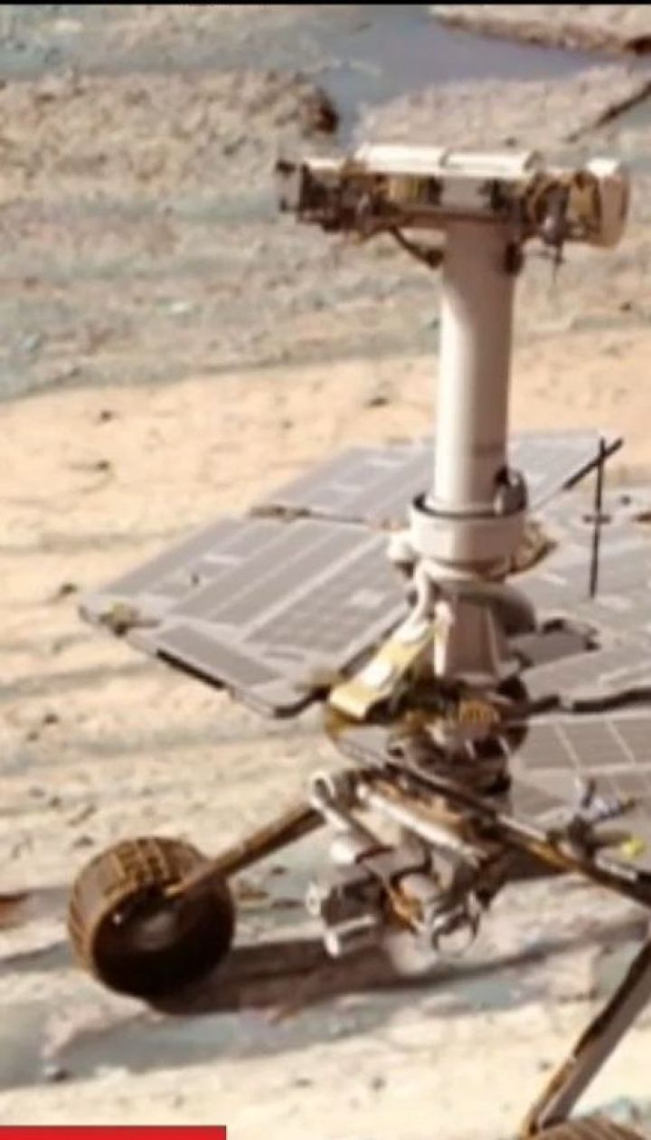 Через мощную пылевую бурю на Марсе потерялся марсоход