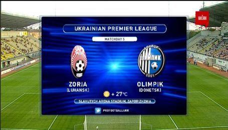 Зоря – Олімпік – 0:0. Відео матчу