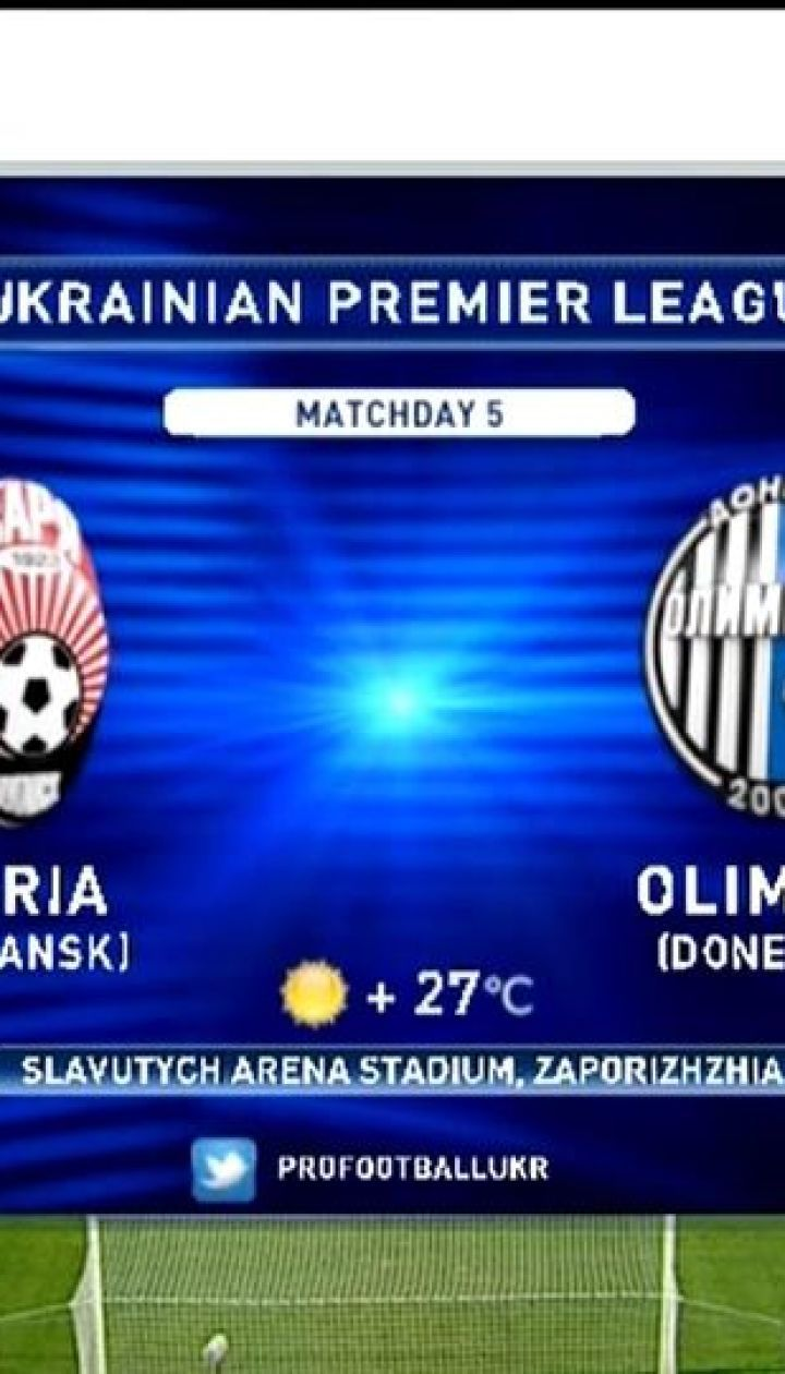 Заря – Олимпик – 0:0. Видео матча