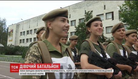 Девичий батальон ТСН узнала секреты подготовки к параду женщин-военных