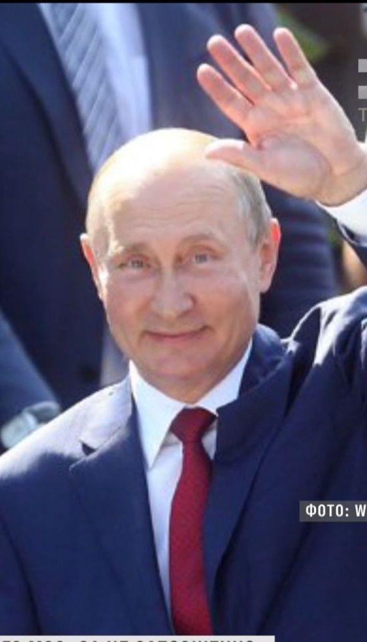 Путин побывал на свадьбе главы МИД Австрии и подарил ей тульский самовар