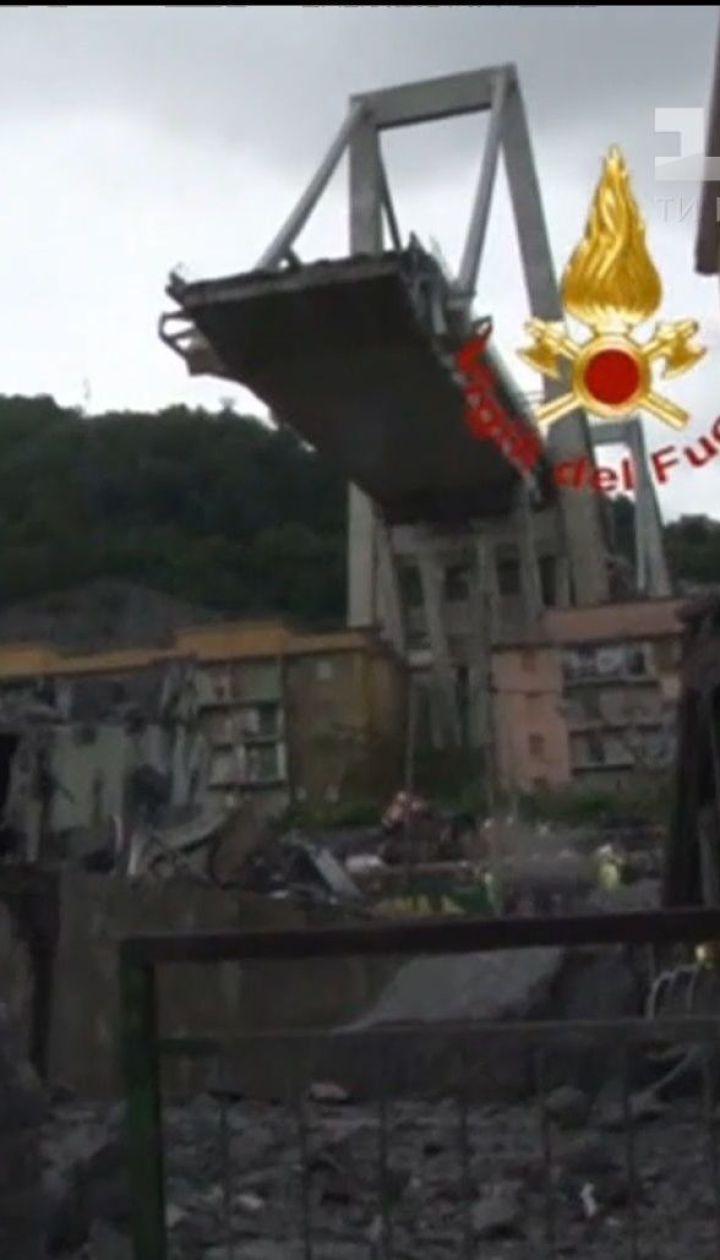 """Життя """"до"""" та """"після"""": як обвал мосту в Генуї об'єднав італійців"""
