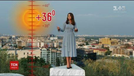 Украинцев предупредили о жаре и дождях с грозами