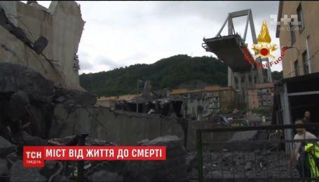"""Жизнь """"до"""" и """"после"""": как обвал моста в Генуе объединил итальянцев"""