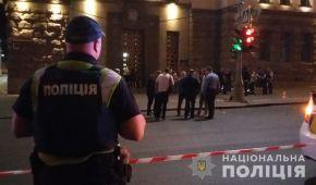 В харьковском горсовете произошла стрельба, есть погибшие