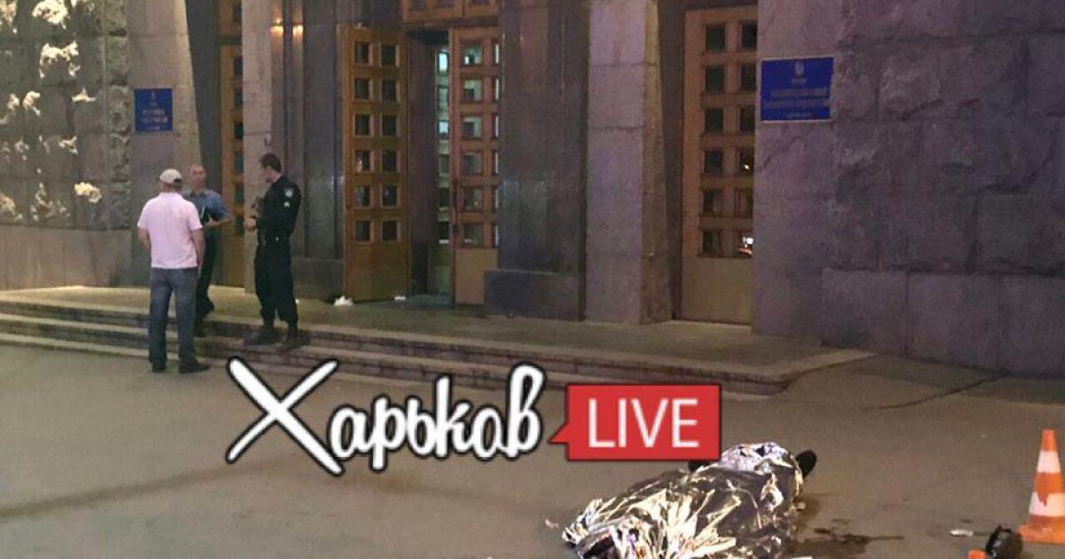 @ Харьков Live