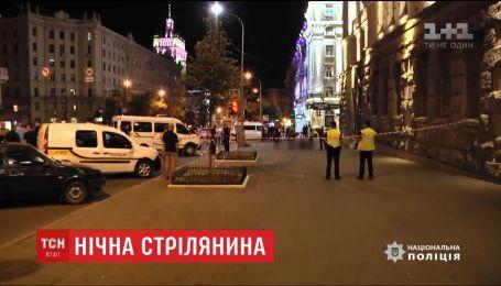 Стрельба возле горсовета Харькова: Неизвестный убил полицейского и погиб сам