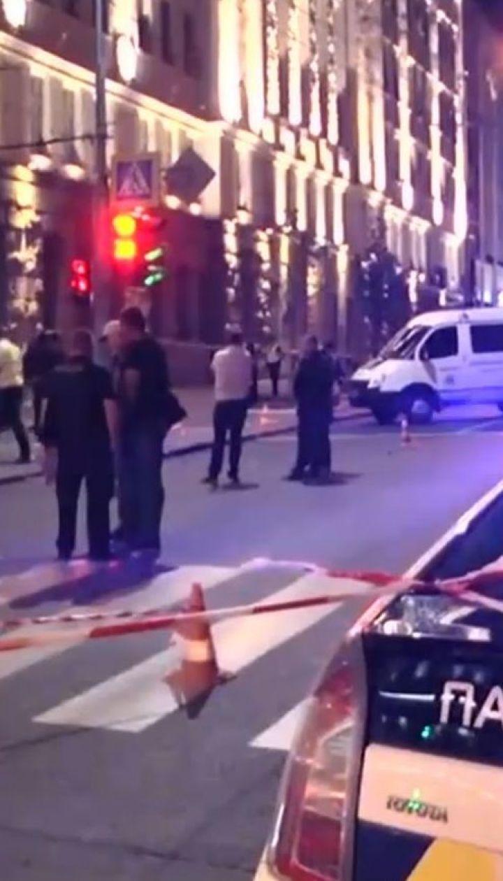 Стрельба у Харьковского горсовета: погиб полицейский, есть раненые