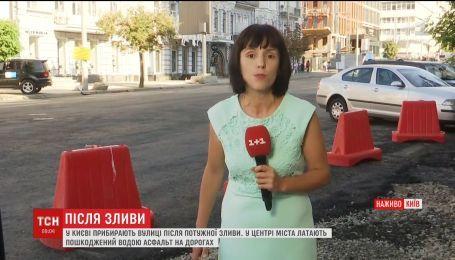 У Києві відремонтували дорогу на вулиці Антоновича, де після зливи провалився асфальт