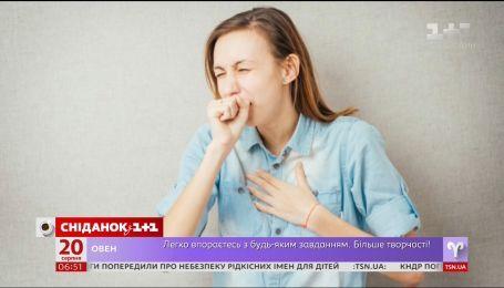 Сезонна алергія у серпні: симптоми і лікування