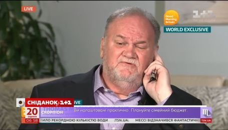 Отец Меган Маркл снова оскорбил королевскую семью в новом интервью
