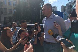 Кличко рассказал, как будет бороться с потопами в Киеве