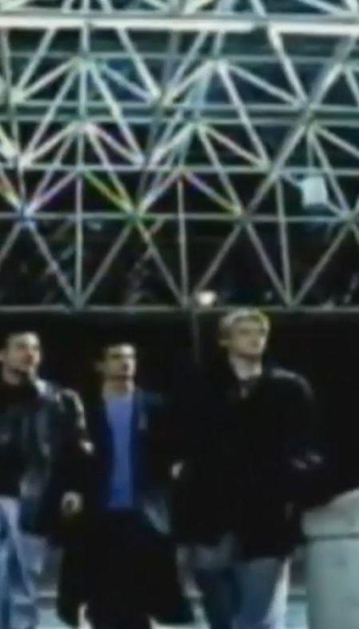 На концерте культовой группы 90-х годов Backstreet Boys пострадали фанаты