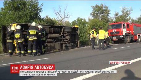 Фура протаранила автобус с людьми под Днепром, есть раненые