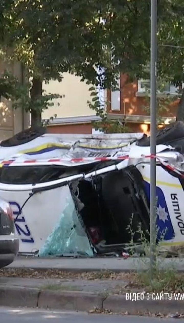 ДТП с участием авто полиции в Сумах: пятеро пострадавших до сих пор находятся в больницах