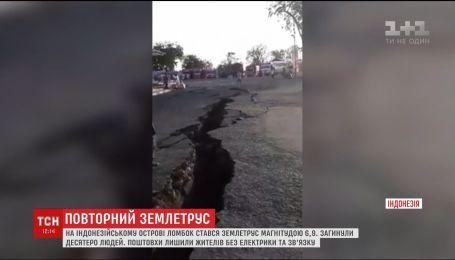 В Индонезии произошло землетрясение магнитудой 6,9 баллов: 5 человек погибли