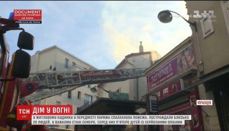 В жилом доме в пригороде Парижа вспыхнул масштабный пожар