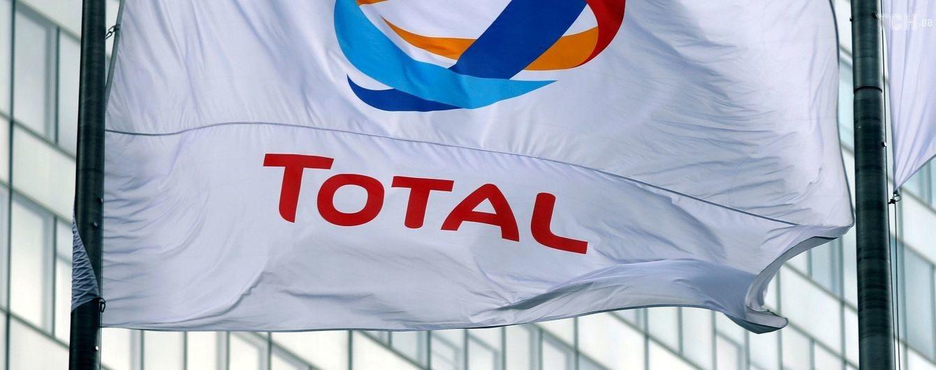 Нафтогазовий гігант Total  пішов з ринку Ірану й призупинив дію багатомільярдного контракту