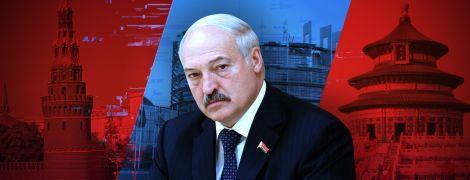 Лукашенко на трех стульях