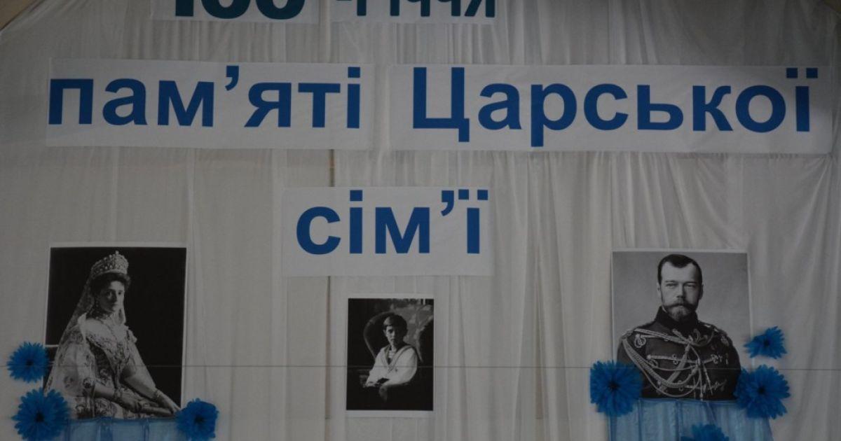 Фото з сайту Рівненської єпархії УПЦМП