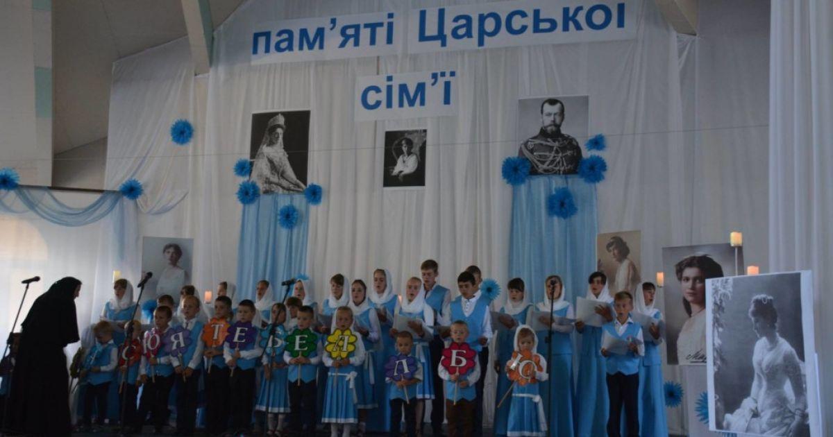 Фото с сайта Ровенской епархии УПЦМП