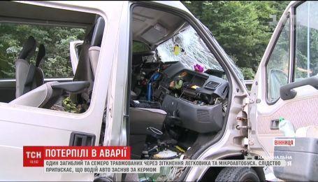 У ДТП біля Вінниці одна людина загинула, ще семеро травмувалися