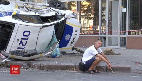 """Полиция разыскивает свидетелей ДТП в Сумах с участием полицейского """"Приуса"""""""