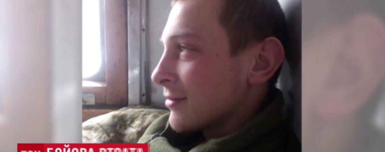 """Під Авдіївкою від кулі снайпера загинув 21-річний боєць з позивним """"Прокурор"""""""