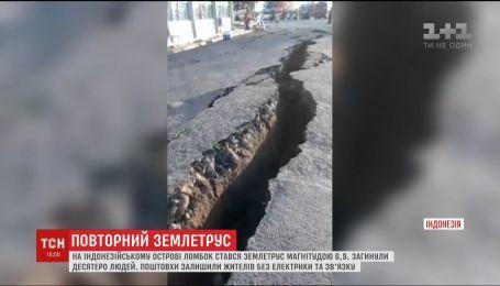 Знову трясе: землетрус на острові Ломбок забрав життя щонайменше 12 людей