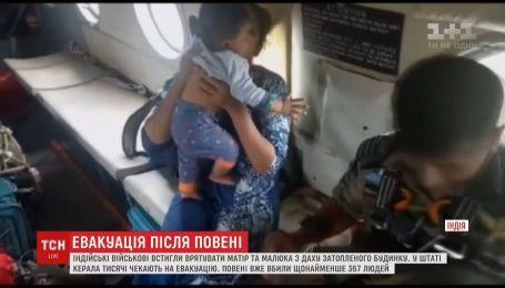 Індійські військові встигли врятувати мати та малюка з даху затопленого будинку