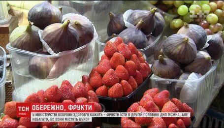 Уляна Супрун розповіла, як насолоджуватись фруктами без шкоди для фігури