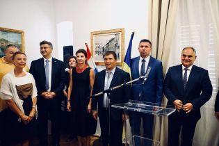 Україна відкрила консульство в Хорватії з помилкою у назві установи