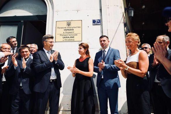Консульство в Хорватії