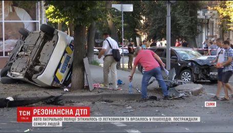 В Сумах авто патрульной полиции столкнулось с автомобилем и врезалось в пешеходов