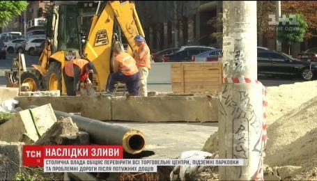 Столична влада перевіряє проблемні дороги після потужних дощів