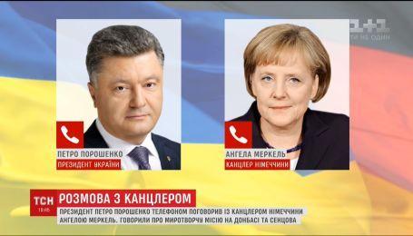 Порошенко поговорив телефоном з Ангелою Меркель про миротворчу місію та Сенцова