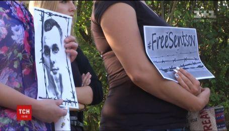 На 99-ый день голодовки Олега Сенцова жители Винницы устроили акцию