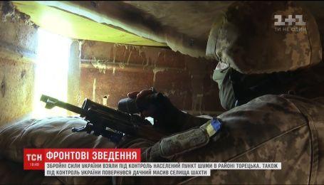 ВСУ взяли под контроль еще один населенный пункт в районе Торецка